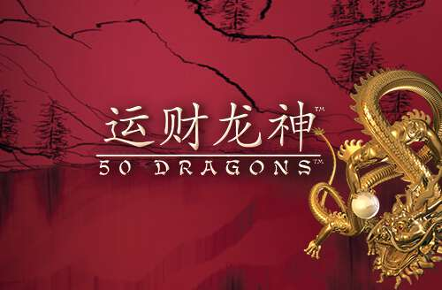50 Dragons HTML